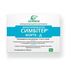 Мультипробиотик Симбитер форте-Д (детский)