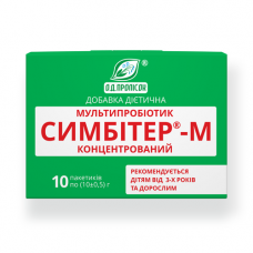 Мультипробиотик Симбитер-М концентрированный