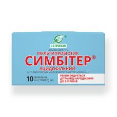 Мультипробиотик Симбитер ацидофильный (детский) во флаконах