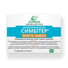 Мультипробиотик Симбитер форте омега