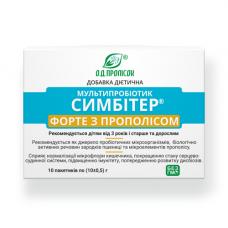 Мультипробиотик Симбитер форте с прополисом